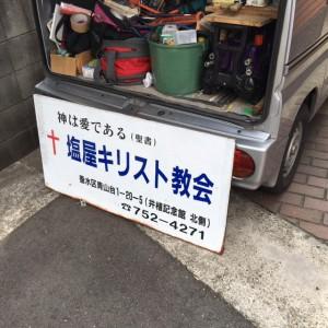 IMG_7407.JPG